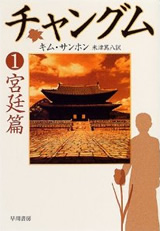 books200410a