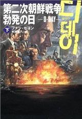 books200411a