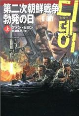 books200411b