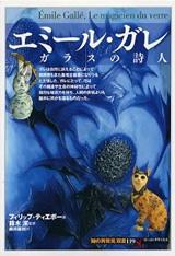 books200411c