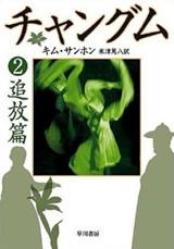 books200411d