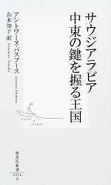 books200412a