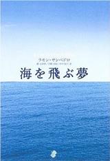 books200504a