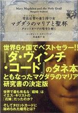 books200506a