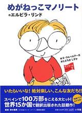 books200507a