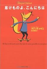 books200508c