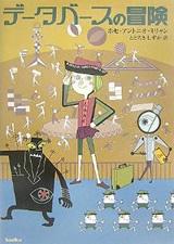 books200511a