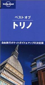 books200511b