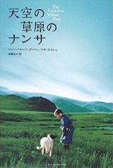 books200512a