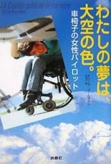 books200609b