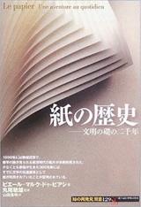 books200609d