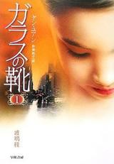books200609e