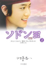books200610a