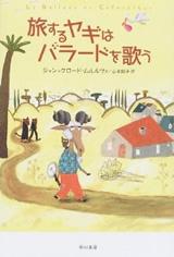 books200610b