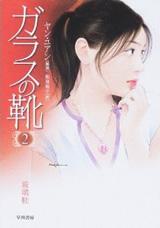 books200611a