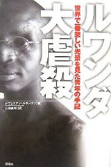 books200612a