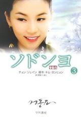 books200612b