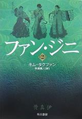 books200709b
