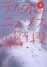 books200709d
