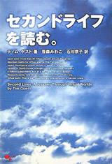 books200710b