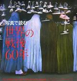 books200711a