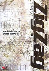 books200711b