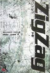 books200711c