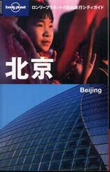 books200803d
