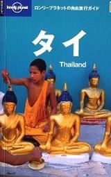 books200805a