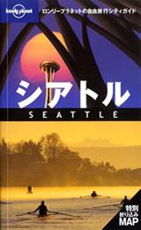 books200806a