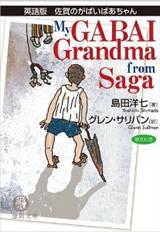 books200808a