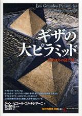 books200810b
