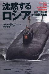 books200810c