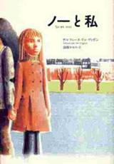 books200811a