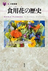 edible flowers_