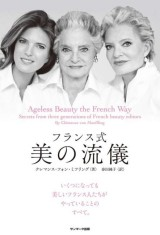 agelessbeauty